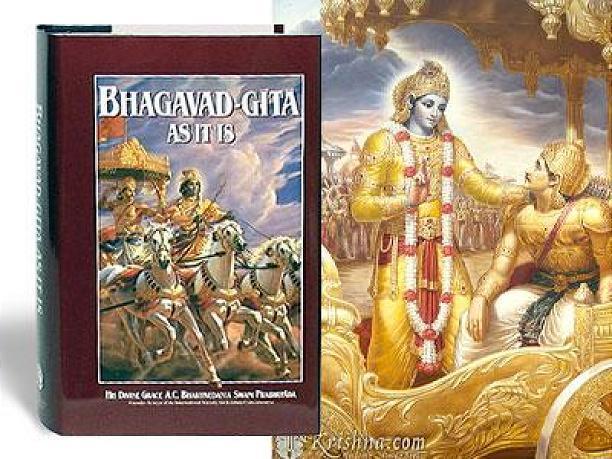 Gita pdf bhagavad in complete english